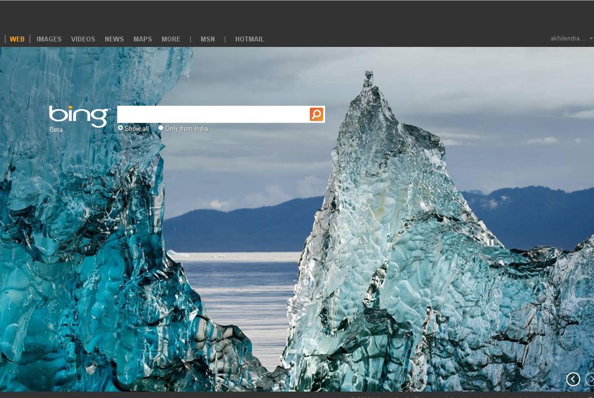 Google Vs Bing Homepage Comparison 1